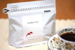 画像1: イルカコーヒー クレームブリュレフレーバー 100g