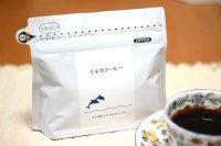 イルカコーヒー ナッツ&キャラメル フレーバー 100g