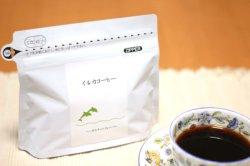 画像1: イルカコーヒー へーゼルナッツ フレーバー 100g