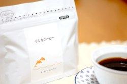 画像1: イルカコーヒー キャラメルフレーバー 100g