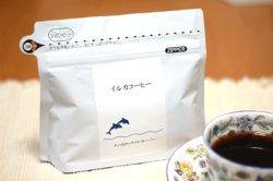 画像1: イルカコーヒー ナッツ&キャラメル フレーバー 100g