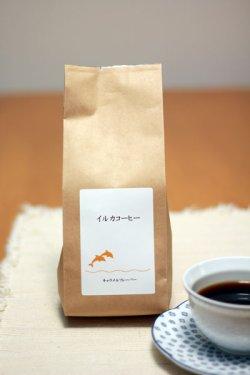画像1: イルカコーヒー キャラメルフレーバー 200g