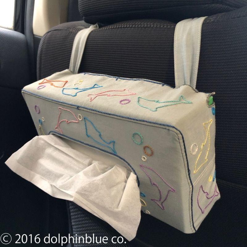 イルカの刺繍のティッシュケース