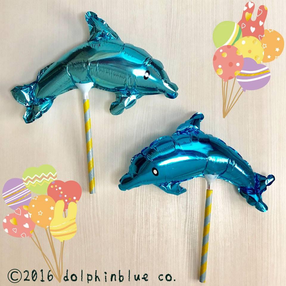 イルカのパーティーバルーン